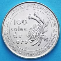 Перу 100 солей 1973 год. 100 лет торговым отношениям с Японией. Серебро.