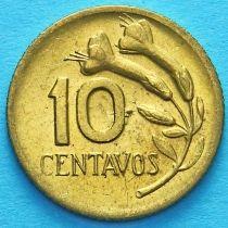 Перу 10 сентаво 1968 год.