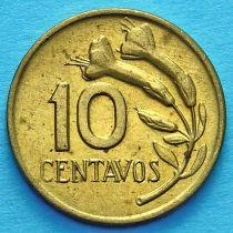 Перу 10 сентаво 1969-1973 год. UNC.