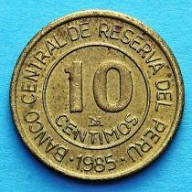 Перу 10 сентимо 1985 год.