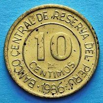 Перу 10 сентимо 1985-1987 год.