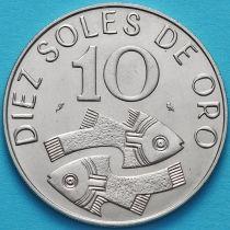 Перу 10 солей 1969 год.