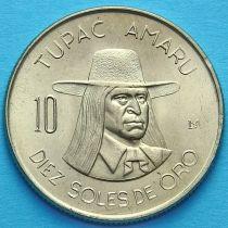 Перу 10 солей 1974 год.