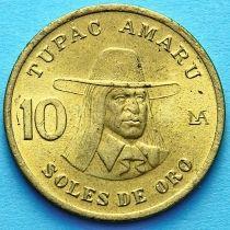 Перу 10 солей 1981 год.