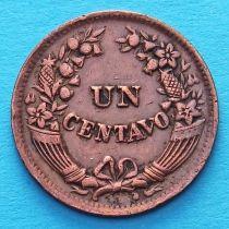 Перу 1 сентаво 1948 год.