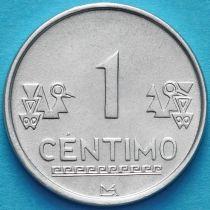 Перу 1 сентимо 2007-2008 год.