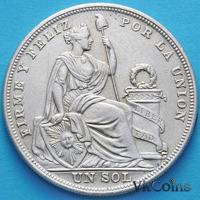 Монета Перу 1 соль 1924 год. Сидящая со щитом Статуя Свободы. Серебро.