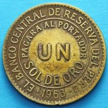 Перу 1 соль 1943-1965 год.