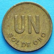 Перу 1 соль 1975, 1976 год.