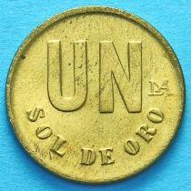 Перу 1 соль 1978-1981 год.