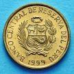 Монета Перу 1 сентимо 1999 год.