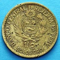 Перу 1/2 соль 1965 год.