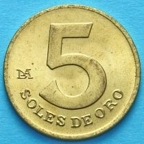 Перу 5 солей 1978-1983 год.