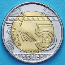 Перу 5 новых солей 2011 год.
