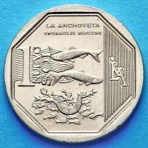 Перу 1 соль 2013 год. Перуанские Анчоусы.