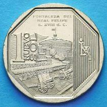 Перу 1 соль 2012 год. Крепость короля Филиппа.