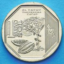 Перу 1 соль 2013 год. Какао.