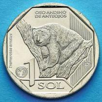 Перу 1 соль 2017 год. Андский очковый медведь.