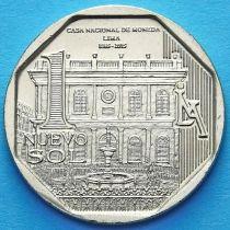 Перу 1 соль 2015 год. Монетный двор.