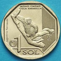 Перу 1 соль 2019 год. Желтохвостая обезьяна.
