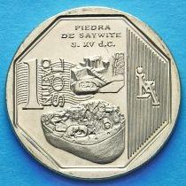 Перу 1 соль 2012 год. Священный камень в Сайвите.