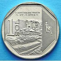 Перу 1 соль 2016 год. Кабеса де Вака