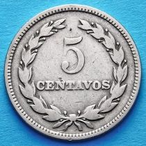 Сальвадор 5 сентаво 1956-1963 год.