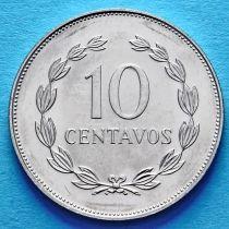 Сальвадор 10 сентаво 1995-1998 год.