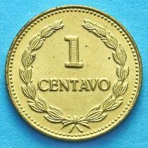 Сальвадор 1 сентаво 1981 год.
