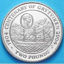 Южная Георгия и Южные Сэндвичевы Острова 2 фунта 2004 год. Грютвикен
