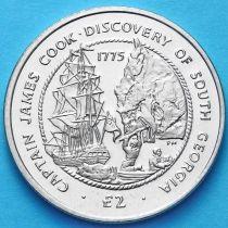 Южная Георгия и Южные Сэндвичевы Острова 2 фунта 2015 год. Кук