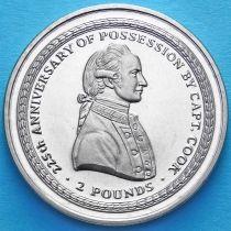 Южная Георгия и Южные Сэндвичевы Острова 2 фунта 2000 год. Кук