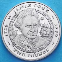 Южная Георгия и Южные Сэндвичевы острова 2 фунта 2007 год. Джеймс Кук
