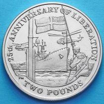 Южная Георгия и Южные Сэндвичевы острова 2 фунта 2007 год. Независимость.