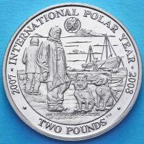 Южная Георгия и Южные Сэндвичевы острова 2 фунта 2007 год. Международный Полярный год