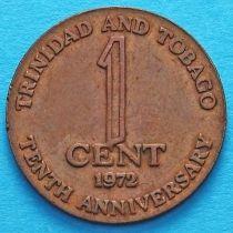 Тринидад и Тобаго 1 цент 1972 год. Независимость.