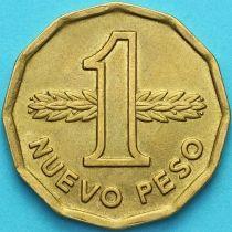 Уругвай 1 песо 1978 год.