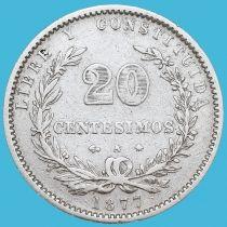 Уругвай 20 сентесимо 1877 год. Серебро.
