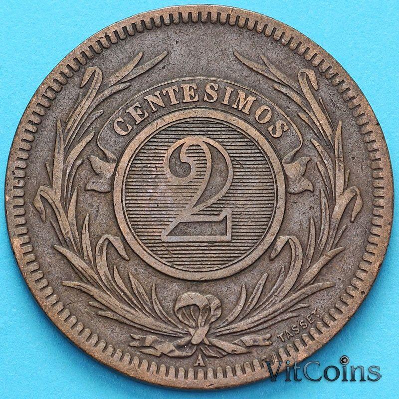 Монета Уругвая 2 сентесимо 1869 год.