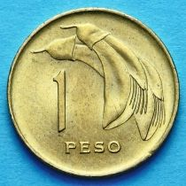 Уругвай 1 песо 1968 год.