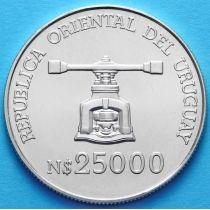 Уругвай 25000 песо 1992 год. 25 лет Центробанку. Серебро.