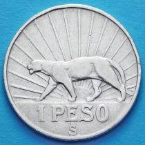 Уругвай 1 песо 1942 год. Пума. Серебро.