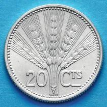Уругвай 20 сентесимо 1954 год. Серебро.