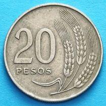 Уругвай 20 песо 1970 год.