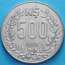 Уругвай 500 новых песо 1989 год. Хосе Хервасио Артигас.