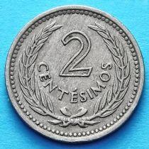 Уругвай 2 сентесимо 1953 год.