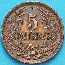 Уругвай 5 сентесимо 1951 год.