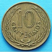 Уругвай 10 сентесимо 1960 год.