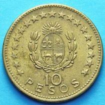 Уругвай 10 песо 1965 год.