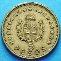 Уругвай 5 песо 1965 год.